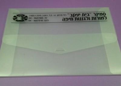 מארז מעטפה A4