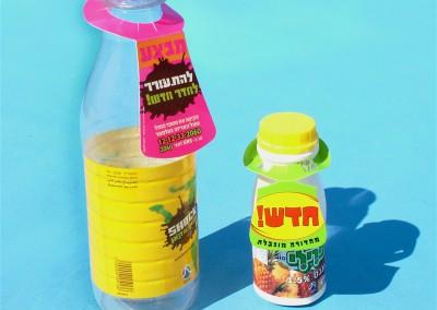תגים פרסומיים לבקבוקים